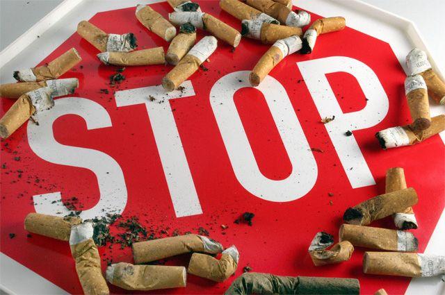 Табачные изделия ульяновске где в москве купить электронные сигареты адреса магазинов в москве