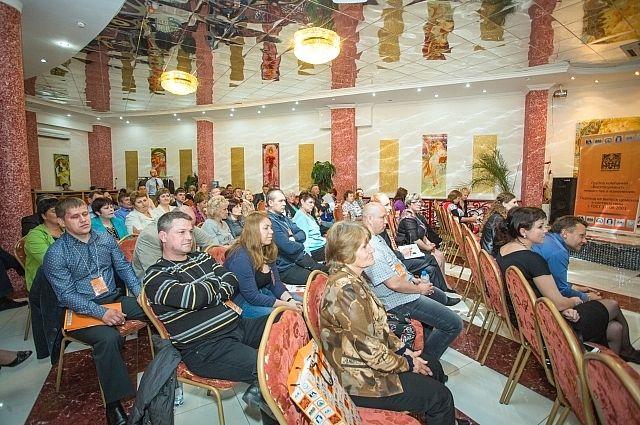 Конференция группы компаний «Востокцемент».