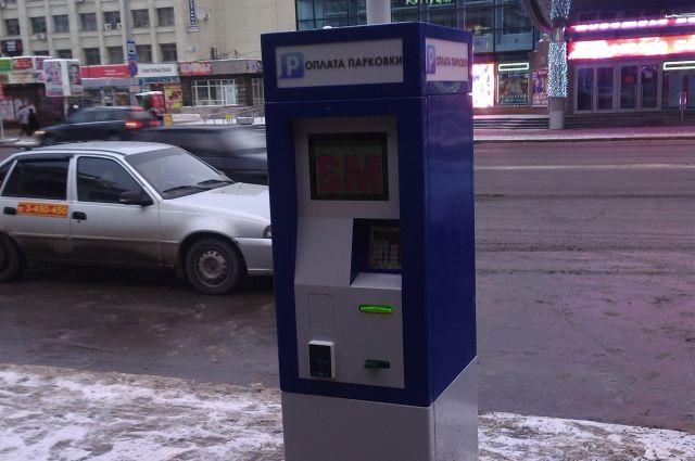 Услугами паркоматов в Екатеринбурге уже воспользовались 3 тысячи человек