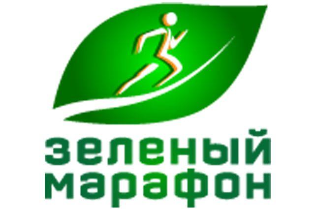 Два дня до старта «Зеленого марафона» Сбербанка