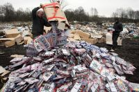 Уничтожение партии контрафактных детских игрушек китайского производства.