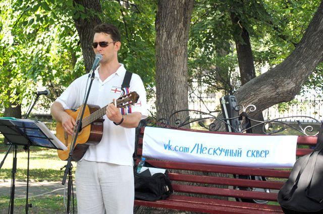 «Открытый микрофон» в «Нескучном сквере» у памятника Карамзину