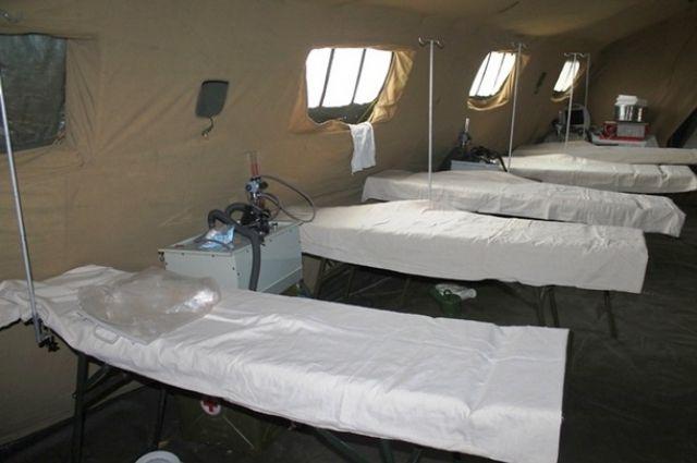 Военный госпиталь в зоне АТО