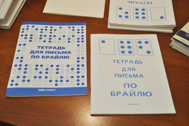 Слепые дети сдают экзамены не так, как остальные.