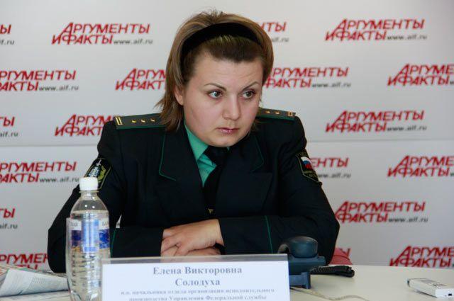 Елена Солодуха
