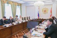 Правительство Челябинской области.