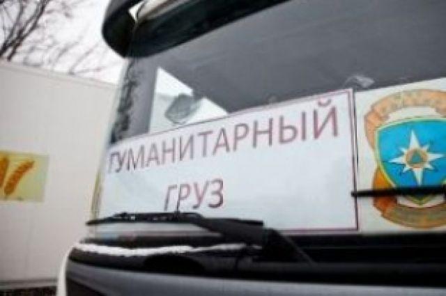 Челябинские общественники собирают гуманитарную помощь Донбассу