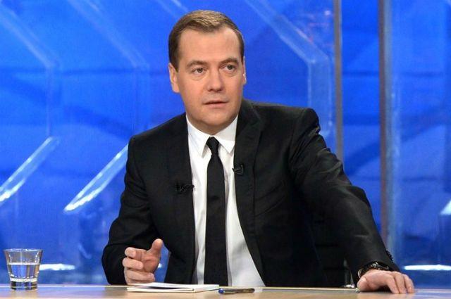 Дмитрий Медведев выступил на форуме в Челябинске
