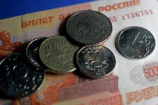 Центробанк не отзывал лицензию у банка «БТФ»