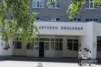 В Детской областной больнице Ростова-на-Дону для восьмимесячного Жени есть всё необходимое.