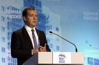 Дмитрий Медведев на пленарном заседании Всероссийского форума «ЖКХ – новое качество» в Челябинске .