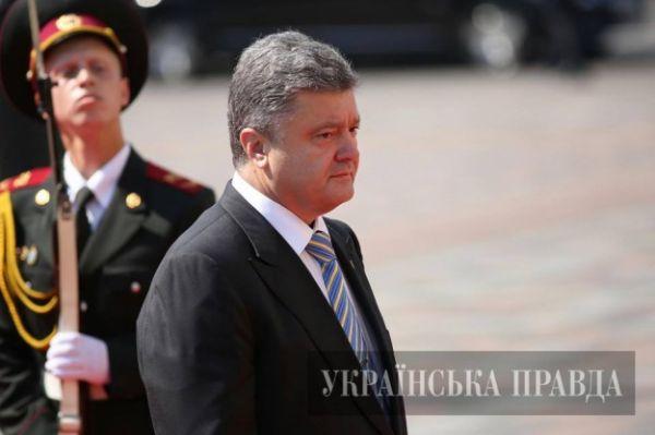 Петр Порошенко - пятый президент Украины