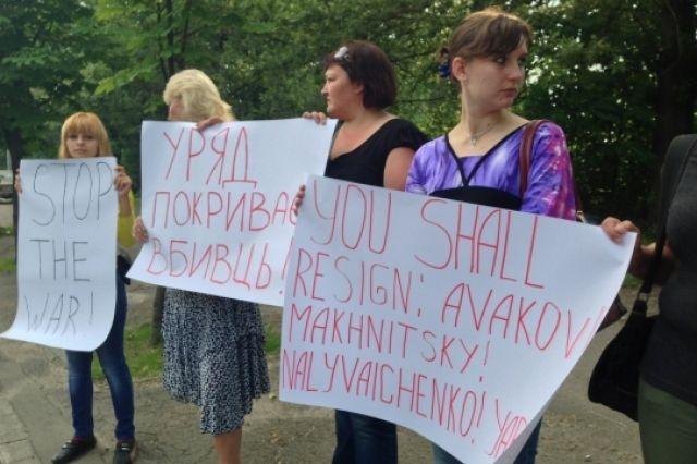 Митинг в Киеве, 7 июня