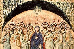Сошествие Святого Духа (Евангелие Рабулы, VI век).