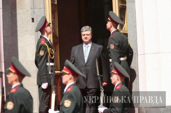 Порошенко вышел из Верховной Рады после инаугурации