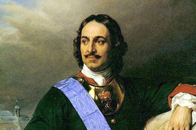 Пётр i и его реформы Как Россия стала великой державой История  Портрет Петра i 1838 г