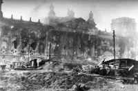 Бой за Рейхстаг. Великая Отечественная война, май 1945 г. Фотокопия.