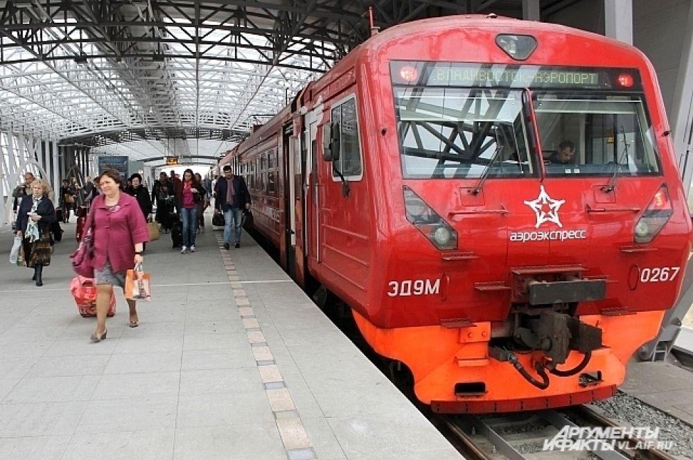 До аэропорта Владивосток многие добрались на аэроэкспрессе.