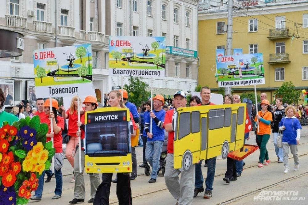 Свое видение 7 дней сотворения Мира на карнавале предложила администрация Иркутска.