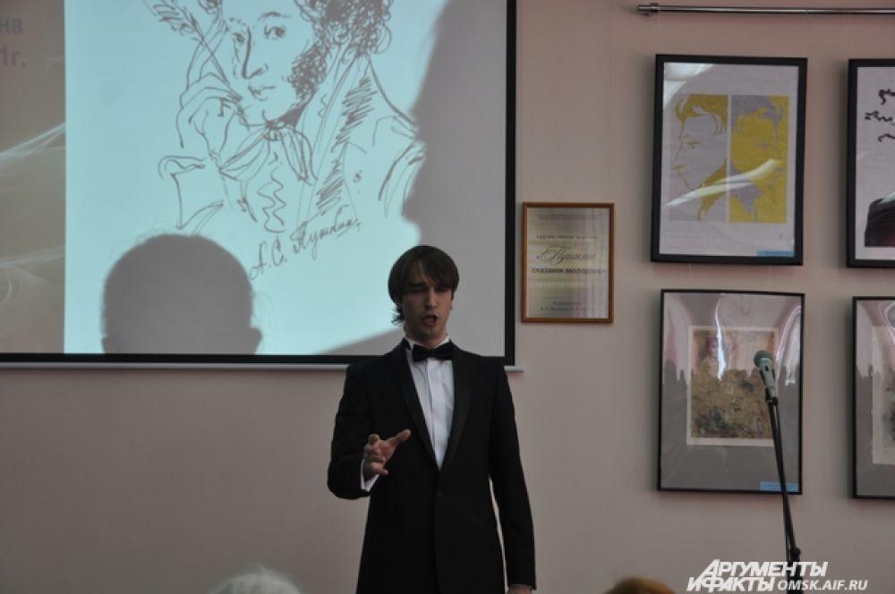 День рождения поэта в библиотеке им. А. С. Пушкина.