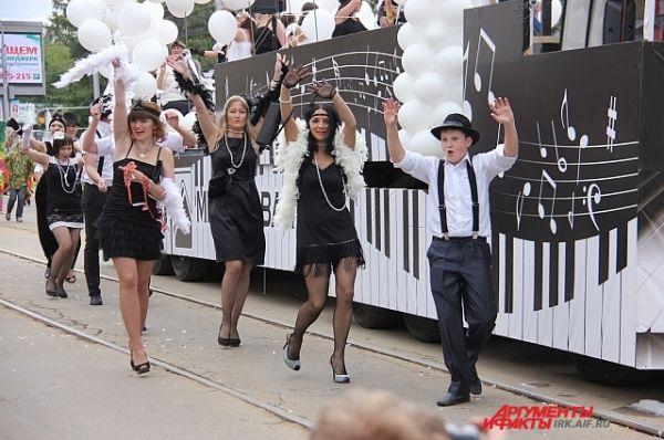 7 нот! Некоторые участники не забыли о теме карнавала.