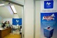 Московский офис ассоциации «Голос», занимающейся независимым наблюдением за выборами и защитой прав избирателей.