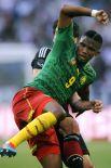 Необычной расцветкой в цветах национального флага в Бразилии сможет похвастать сборная Камеруна.