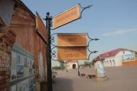 В Омской крепости появится ресторан.