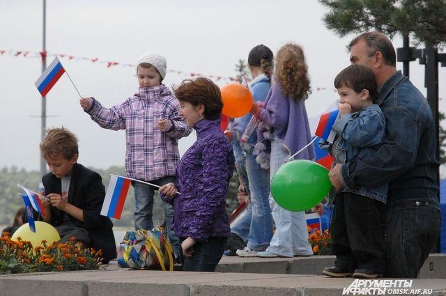 12 июня омичи отметят День России.