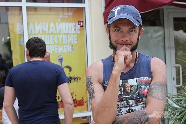Сергей Сакин.