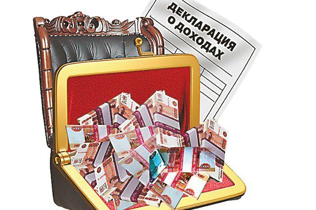 Картинки по запросу богатые чиновники картинки