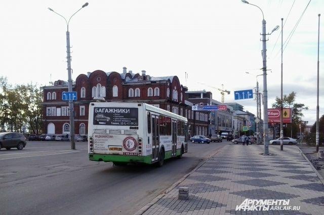 В День города в Архангельске