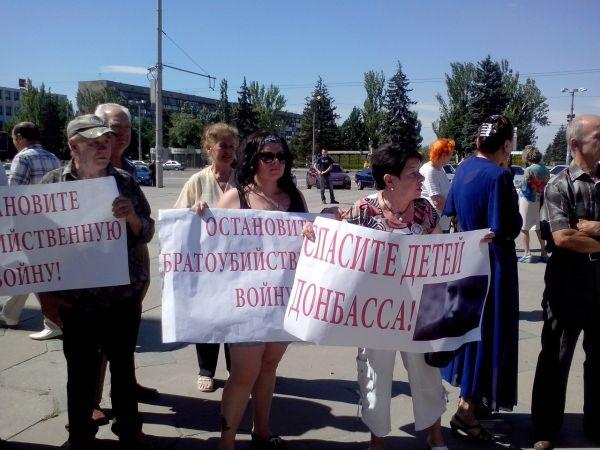 Коммунисты требуют остановить АТО на Донбассе