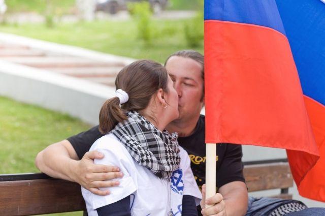 Мероприятия Дня России в нашей афише.