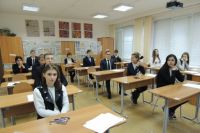 Среди омских выпускников есть те, кто набрал 100 баллов по русскому языку.