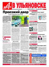 Черновик от 11.06.2014 09:47 (Антон Жарков)