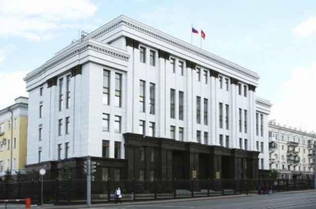 В Министерстве соцотношений Челябинской области произошли перестановки