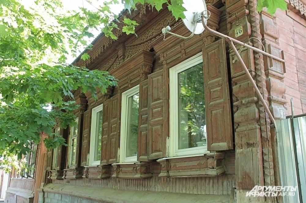 Улица Демидовская, 46