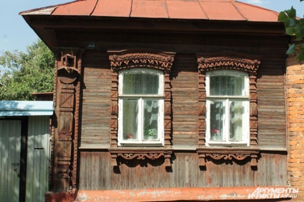 Улица Плеханова, 33