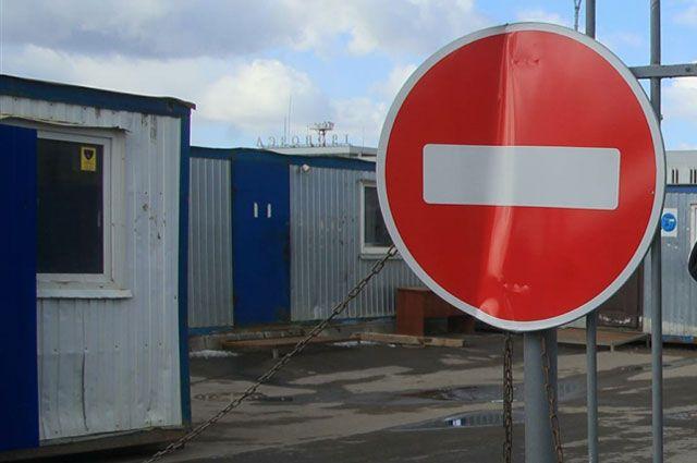 В Омске ограничат проезд по ул. Чкалова.