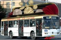 Проезд может подорожать до 18 рублей.