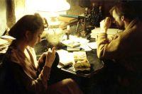 «Мастер и Маргарита», 1994 год