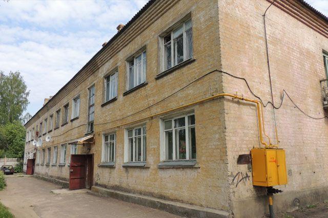 Жильцам с ул. Катерской, 1а, велено сняться с регистрации.