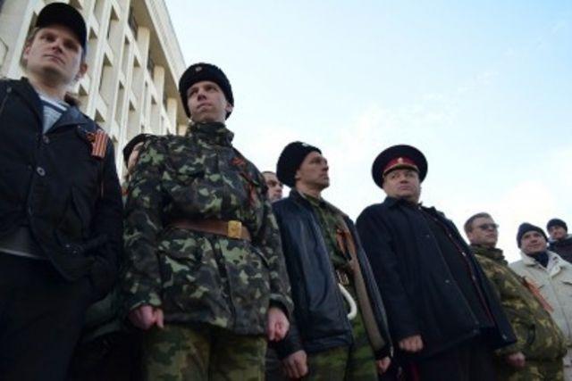 Народное ополчение Крыма