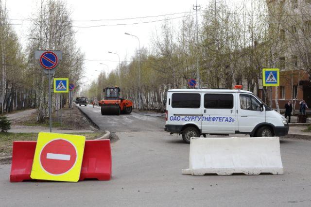 В Екатеринбурге закрыли движение транспорта по улице Серова