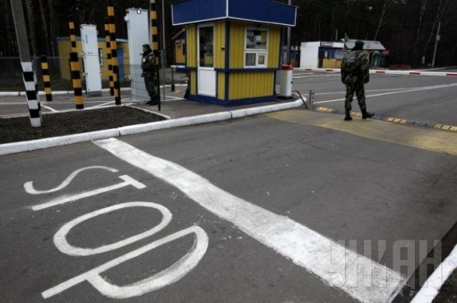 Госпогранслужбы в Киеве