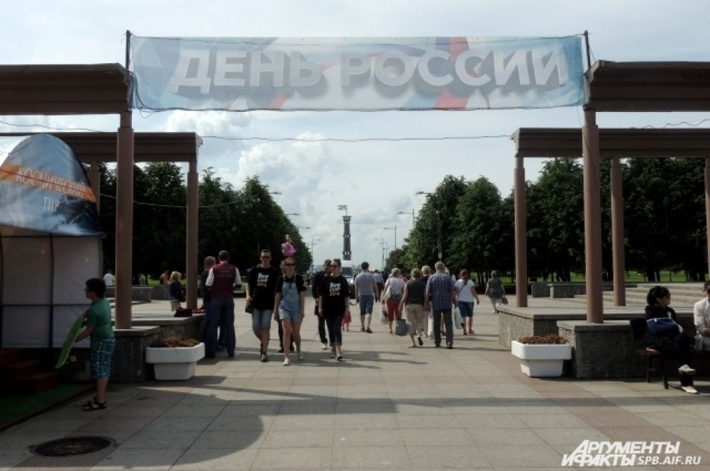 Самый масштабный праздник прошел в парке 300-летия Петербурга.