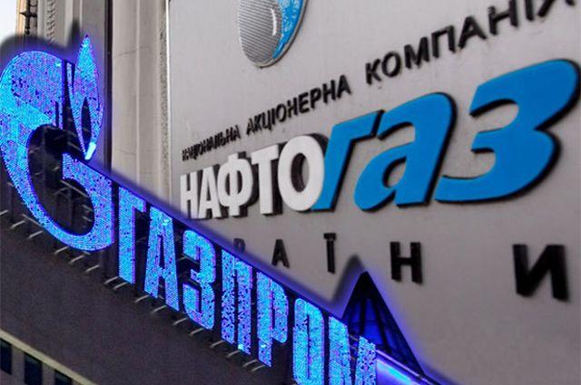 Нафтогаз и Газпром (логотипы)