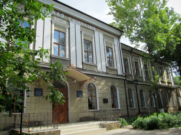 Гимназия имени Раковского