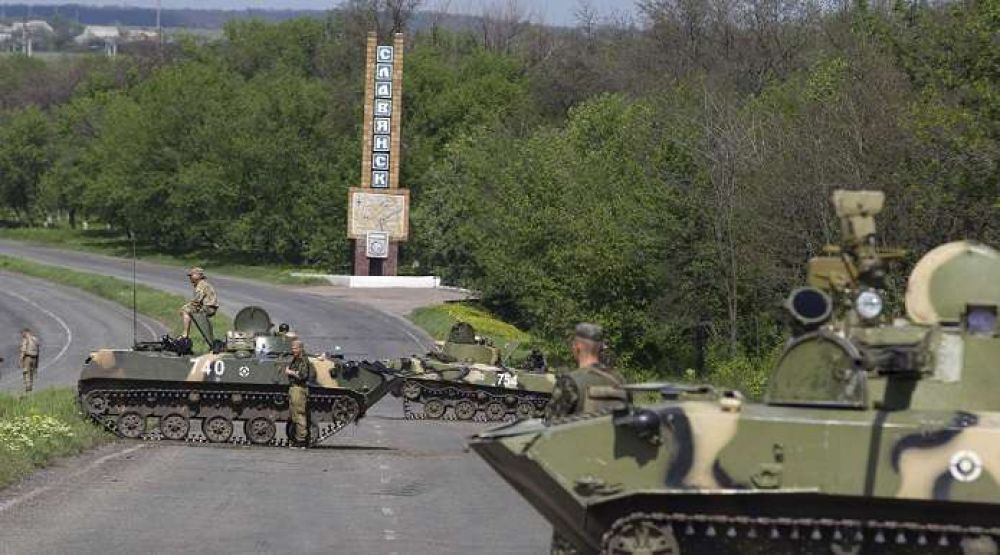 АТО в Славянске